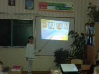 Неделя инклюзивного образования «Разные возможности – равные права».