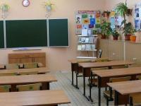 Приём в школу