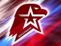Набор в  кружок военно-патриотического движения «Юнармия».