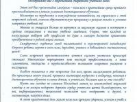 Поздравление председателя Симферопольского горсовета Виктора Агеева с праздником Последнего звонка