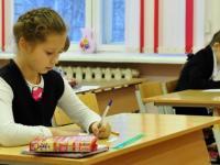 Всероссийская проверочная работа в 4-5 классах, 10-11 классах